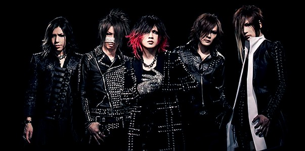 Nice Images Collection: The GazettE Desktop Wallpapers