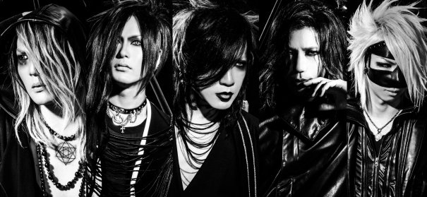 Amazing The GazettE Pictures & Backgrounds