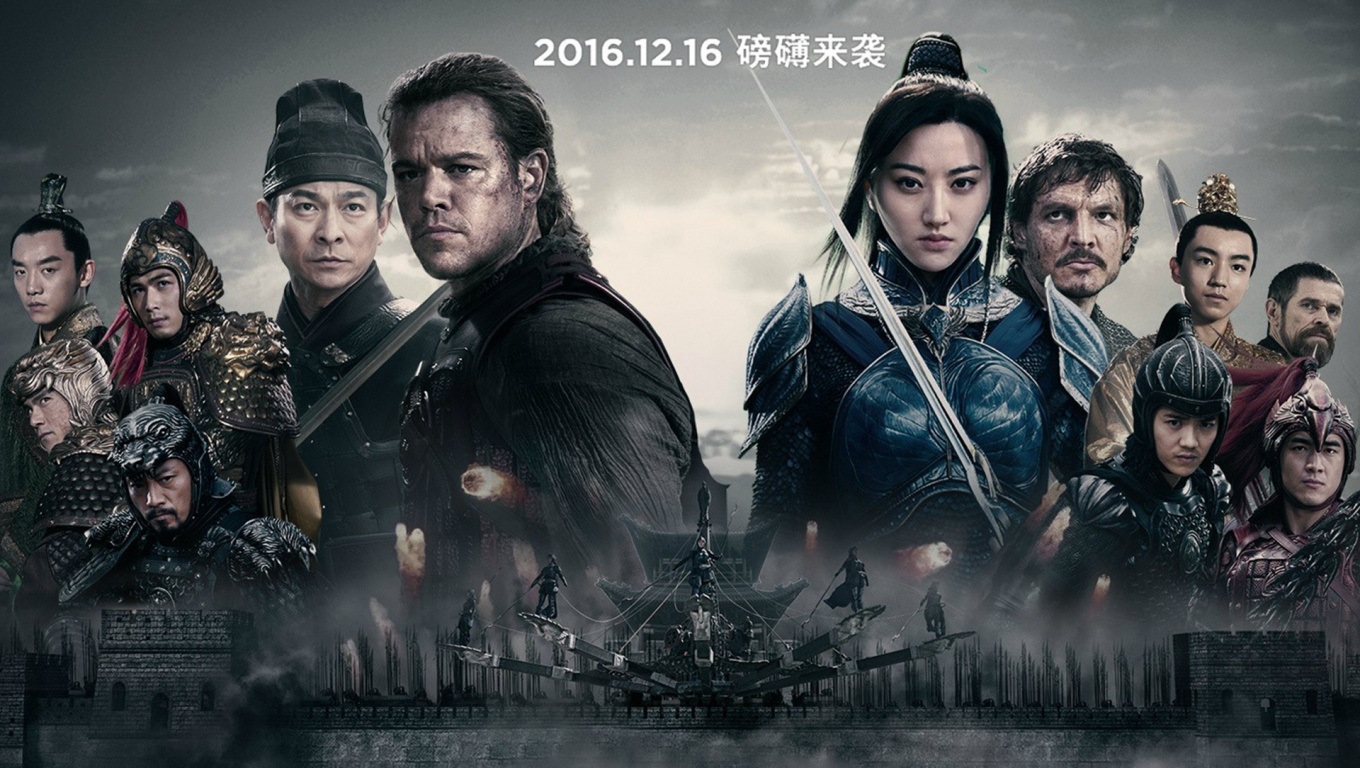 The Great Wall Wallpapers Movie Hq The Great Wall Pictures 4k