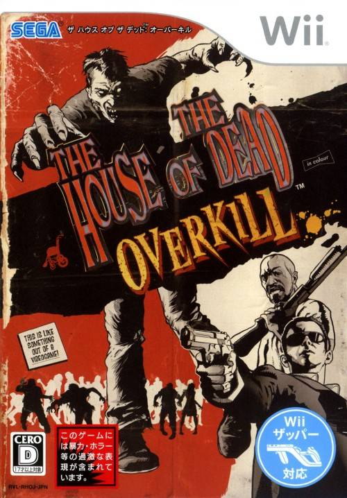 The House Of The Dead Overkill Wallpapers Video Game Hq The House Of The Dead Overkill Pictures 4k Wallpapers 2019