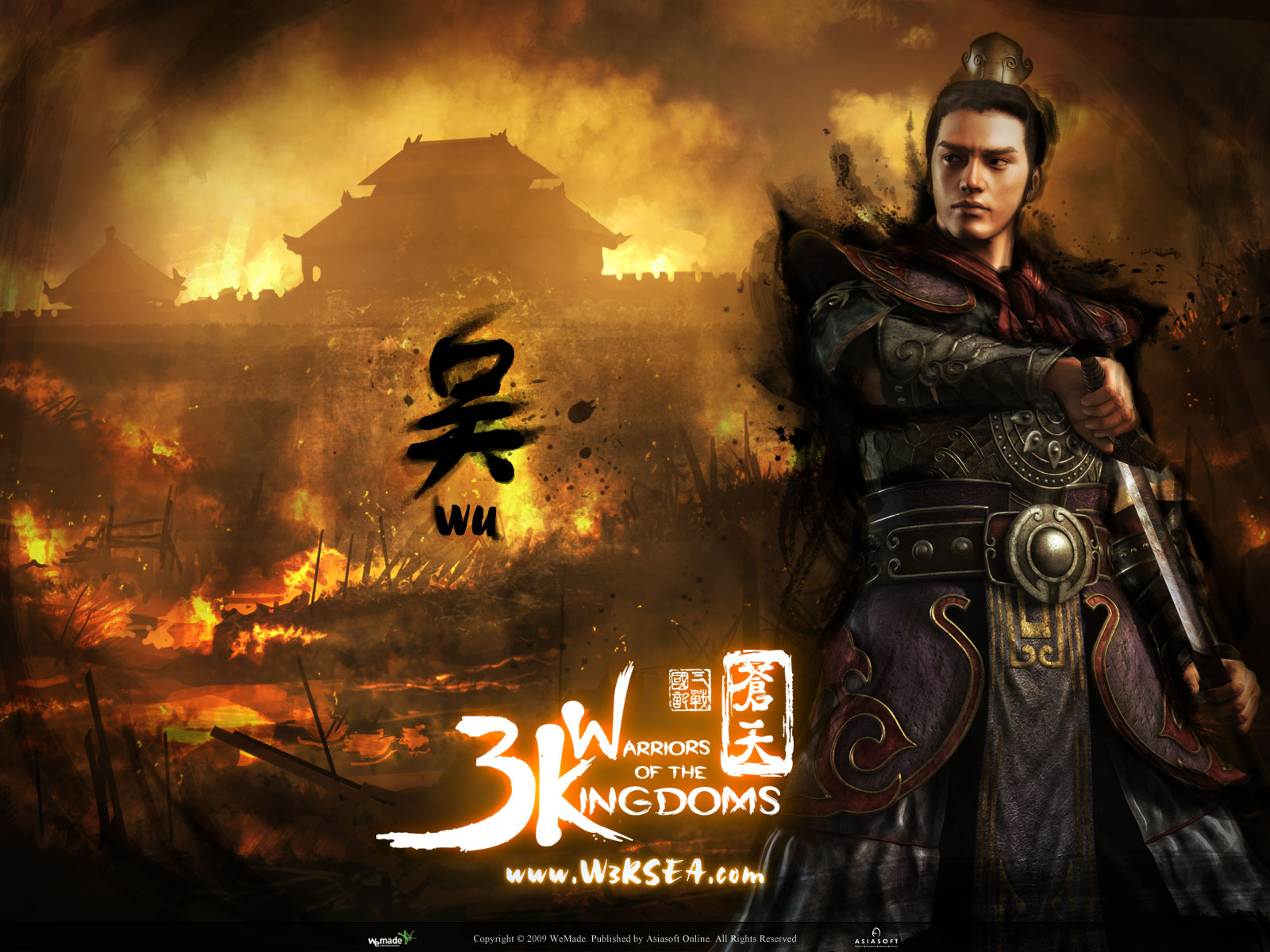 Amazing Three Kingdoms Pictures & Backgrounds