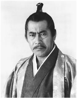 Toshiro Mifune Pics, Artistic Collection