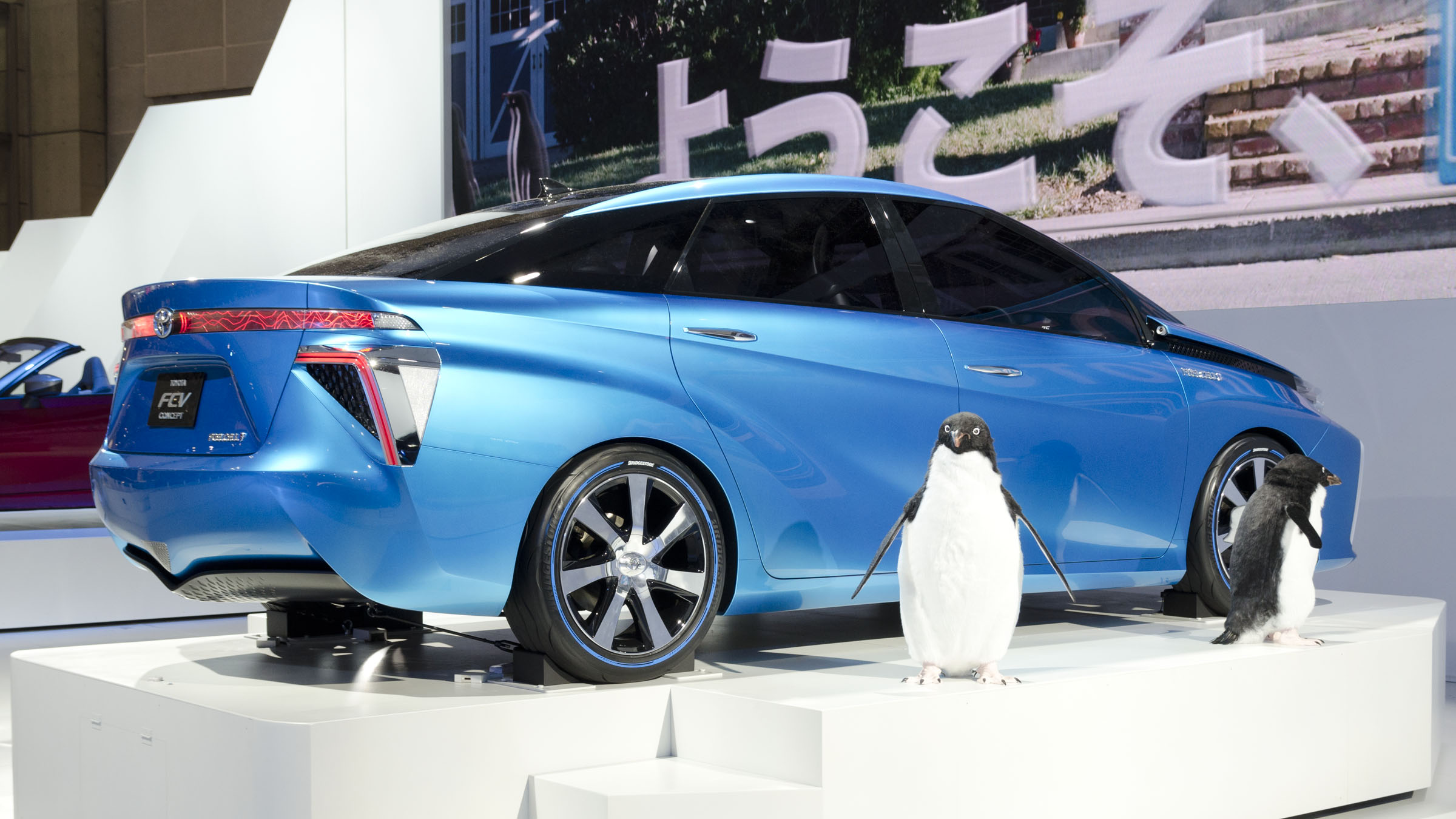 Toyota FCV Pics, Vehicles Collection