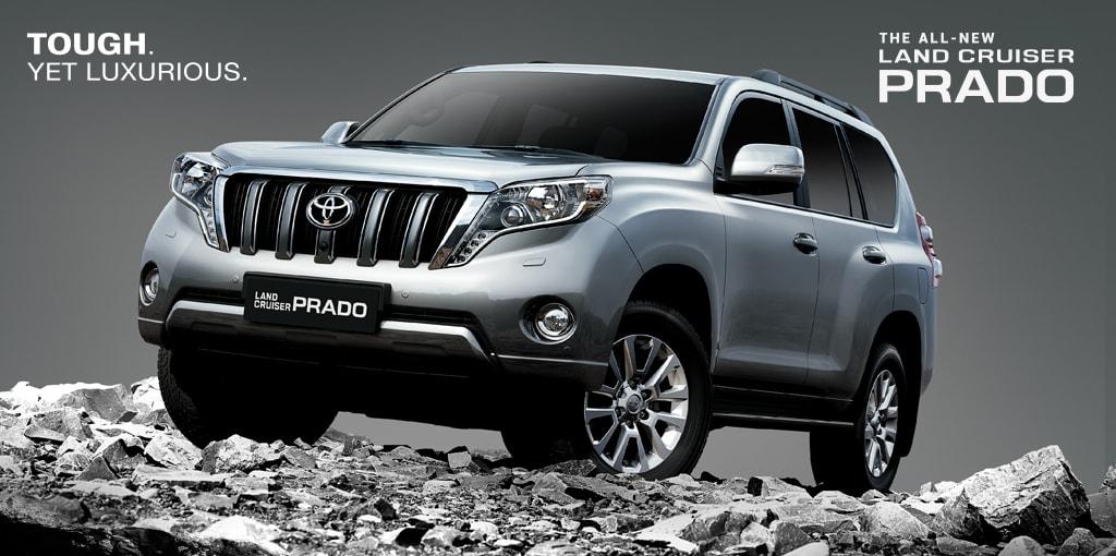 Images of Toyota Land Cruiser Prado | 1024x510
