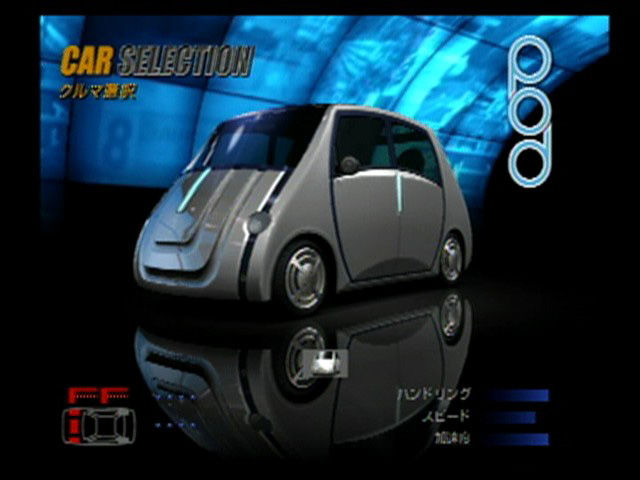 640x480 > Toyota Pod Wallpapers
