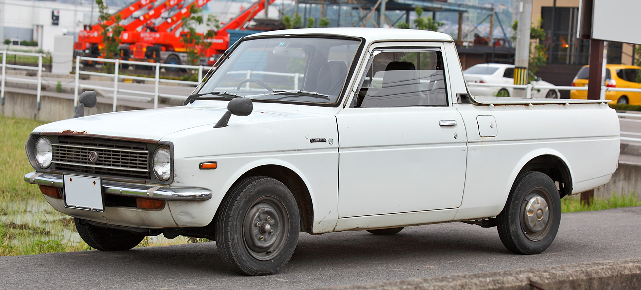 1280x580 > Toyota Publica Wallpapers