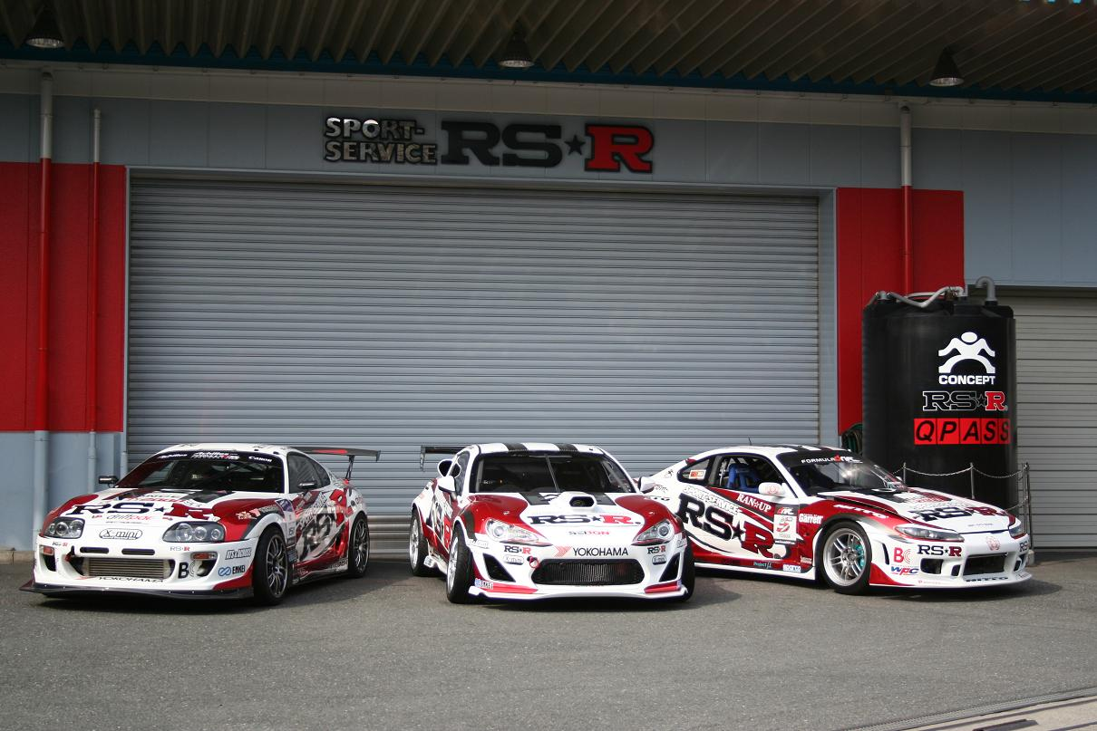 HQ Toyota Rs R Wallpapers | File 159.42Kb