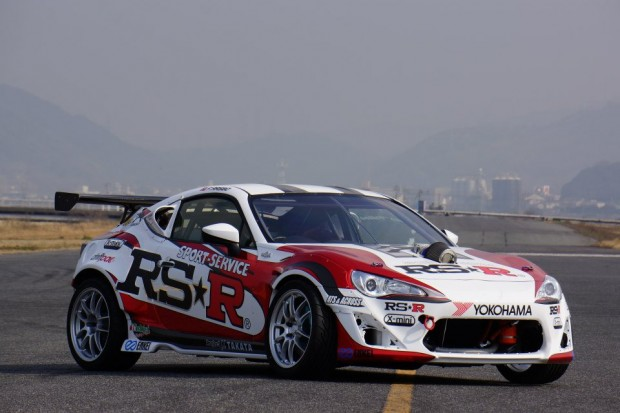 High Resolution Wallpaper | Toyota Rs R 620x413 px