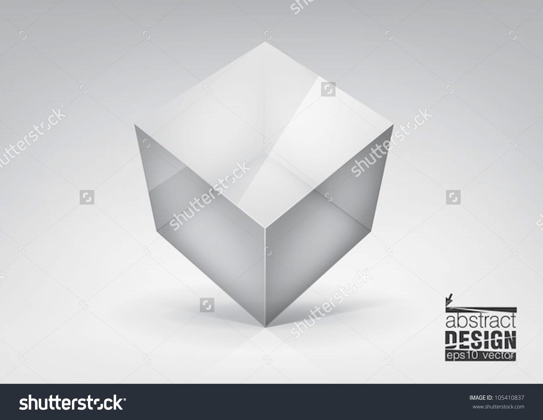1500x1160 > Transparent Cubes Wallpapers