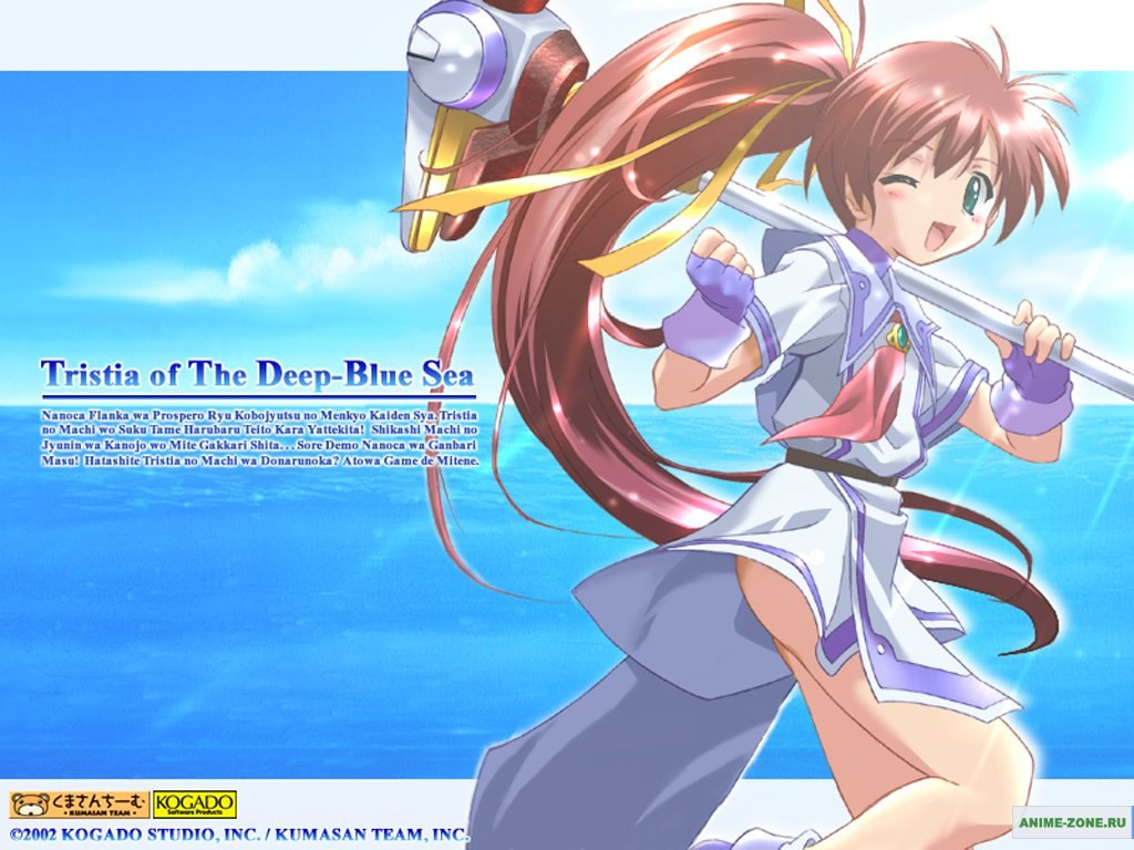 Tristia Of The Deep-blue Sea Backgrounds on Wallpapers Vista