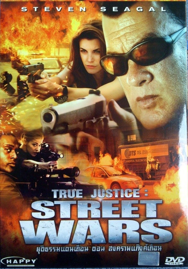 Images of True Justice: Street Wars | 717x1024