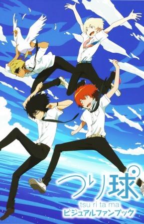 HD Quality Wallpaper | Collection: Anime, 289x450 Tsuritama