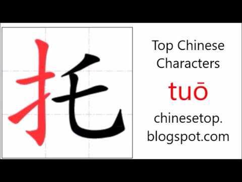 HQ Tuō Tuō Wallpapers | File 12.06Kb