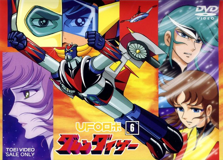 Ufo Robot Grendizer Pics, Anime Collection