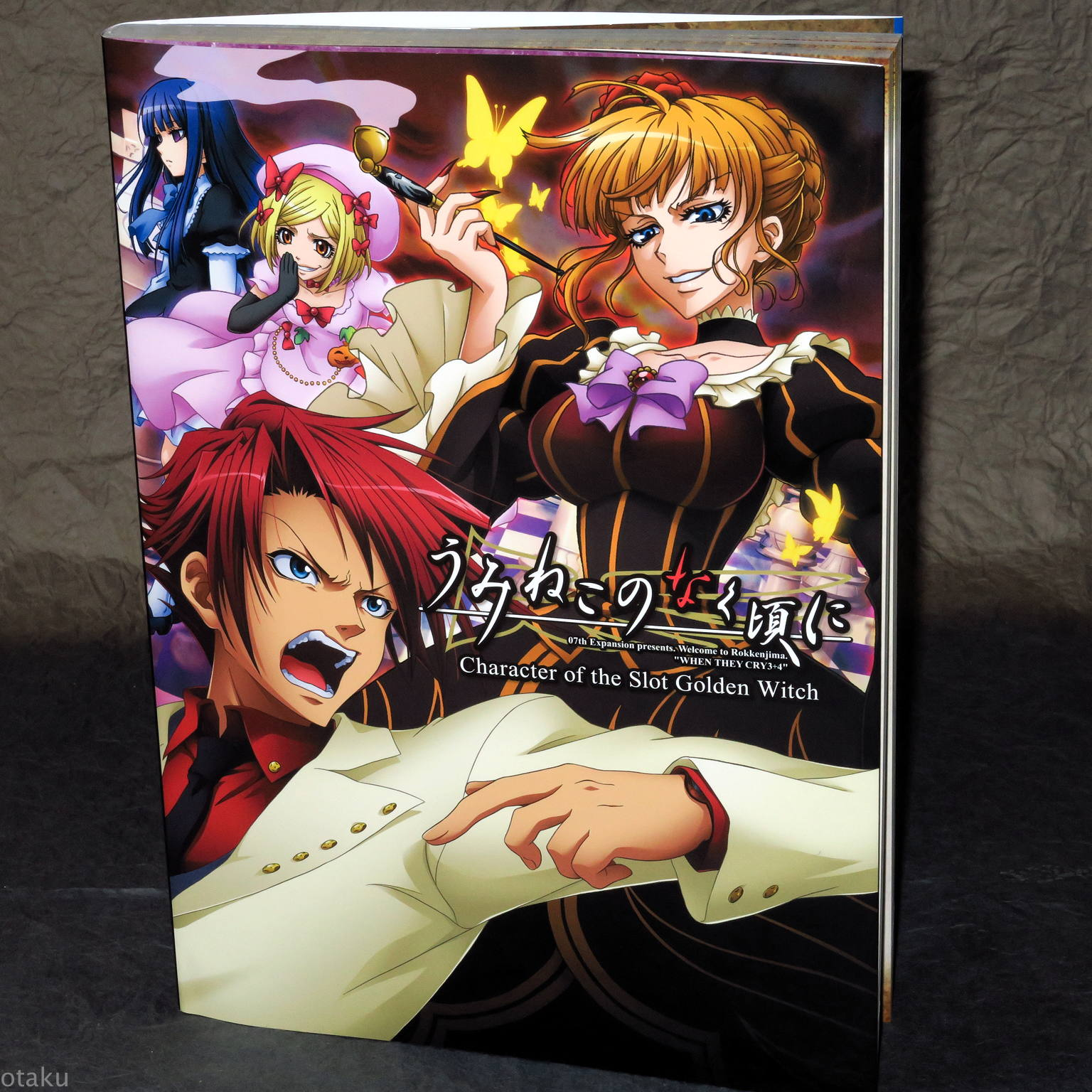 Umineko: When They Cry Backgrounds on Wallpapers Vista