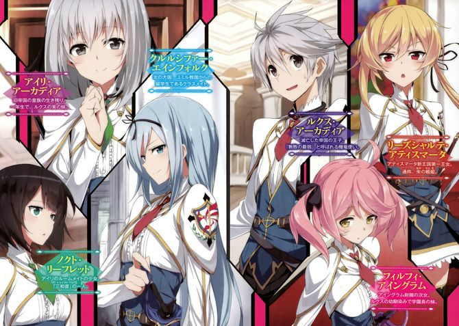 Nice wallpapers Undefeated Bahamut Chronicle 670x477px