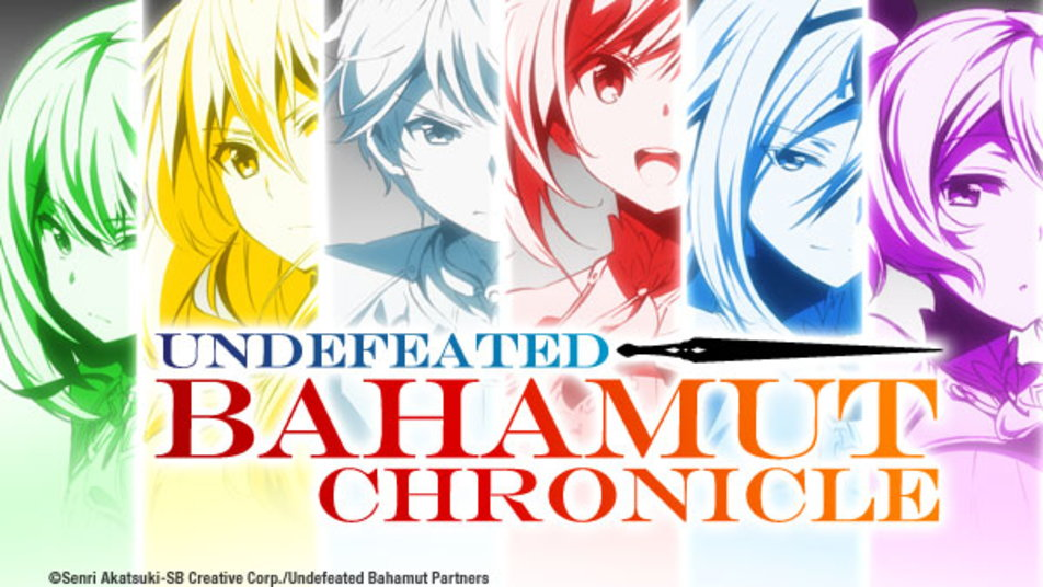 Undefeated Bahamut Chronicle Pics, Anime Collection