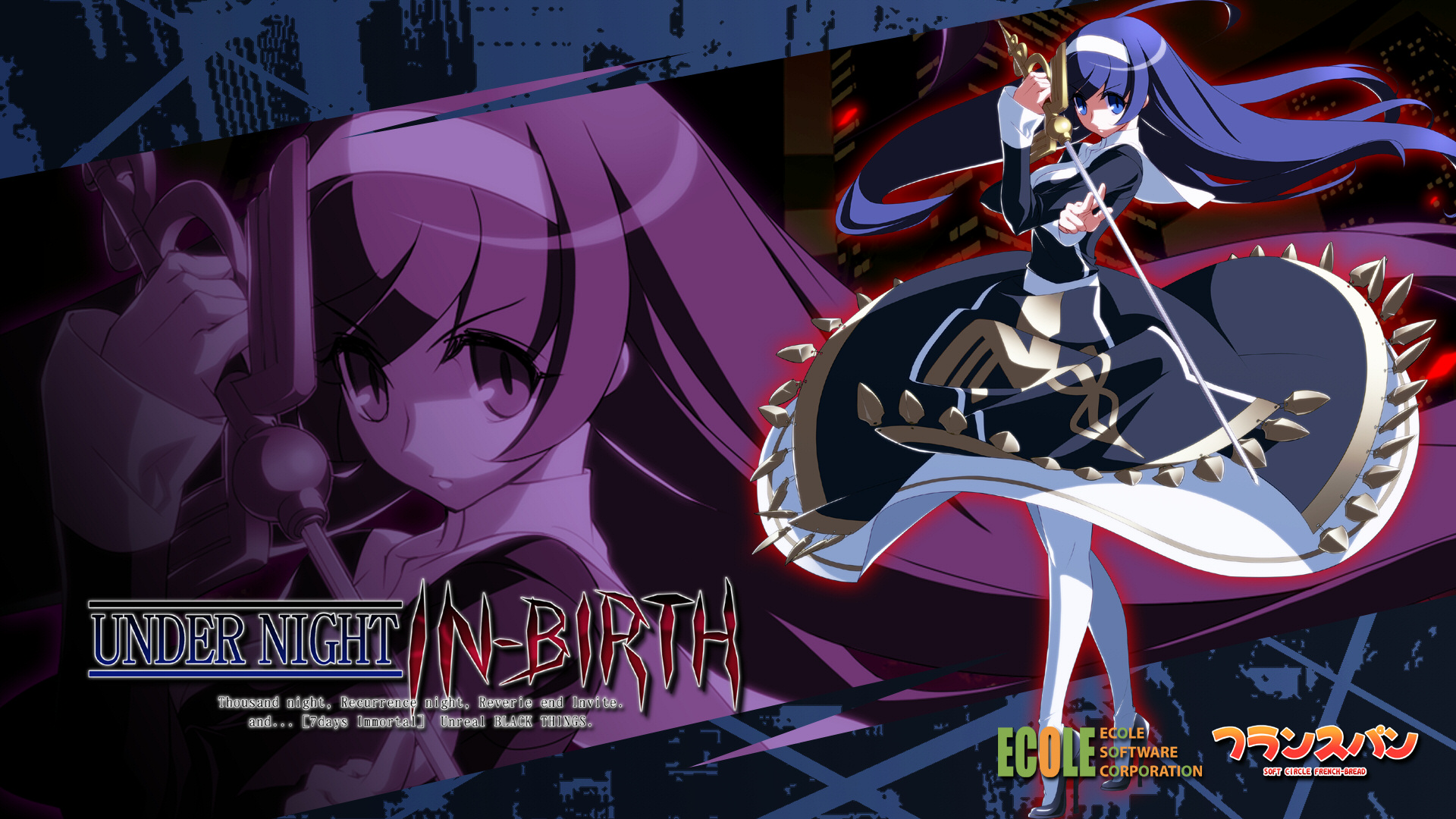 Under Night In-birth Pics, Video Game Collection