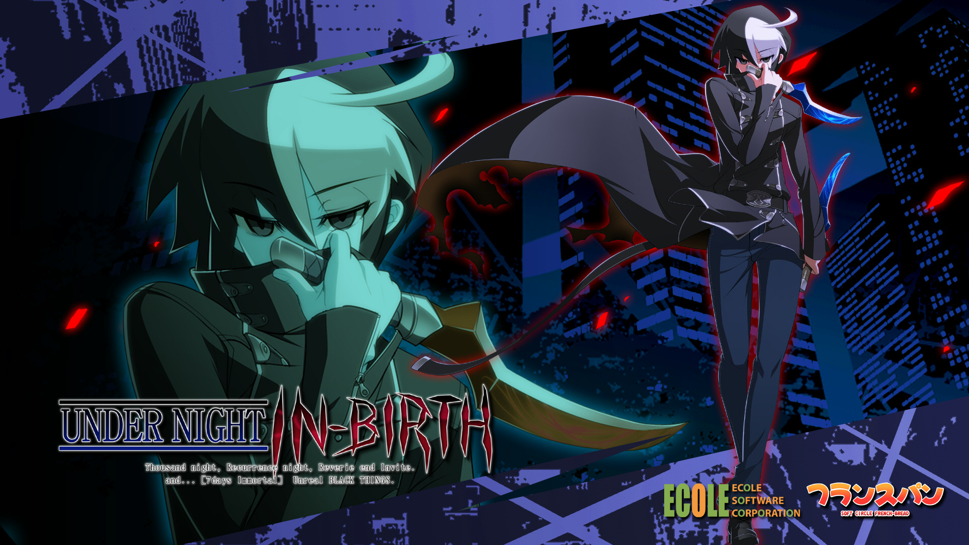 Under Night In-birth Backgrounds, Compatible - PC, Mobile, Gadgets| 1920x1080 px