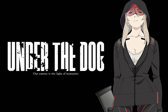 Under The Dog Backgrounds, Compatible - PC, Mobile, Gadgets| 589x393 px
