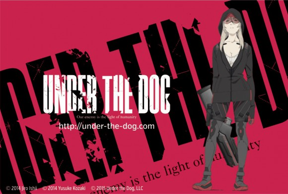 Under The Dog High Quality Background on Wallpapers Vista