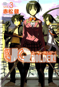 HD Quality Wallpaper | Collection: Anime, 200x293 UQ Holder!