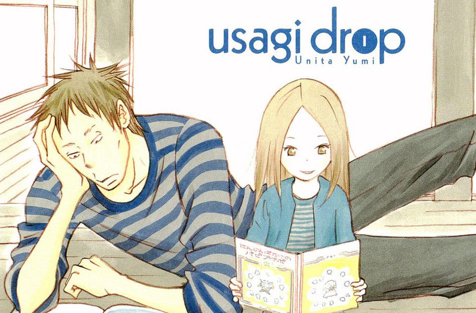 Images of Usagi Drop | 950x624
