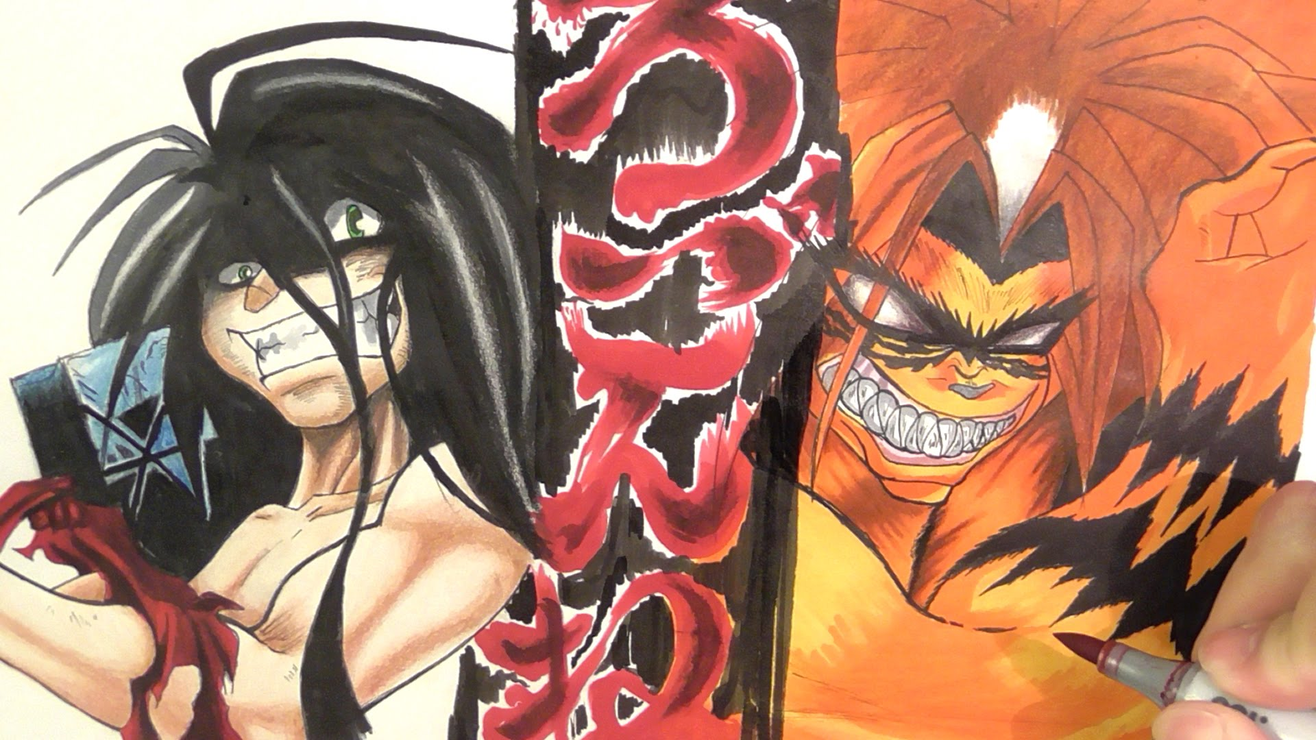 Ushio & Tora Pics, Anime Collection