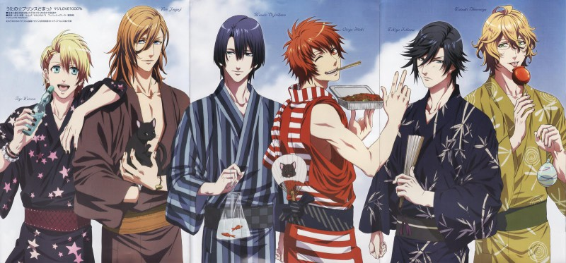 Nice wallpapers Uta No Prince-sama 800x373px