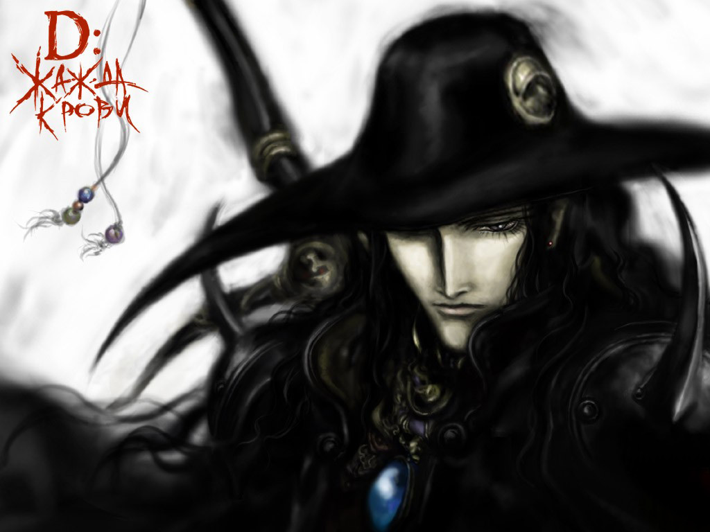 Vampire Hunter D Wallpapers Anime Hq Vampire Hunter D Pictures
