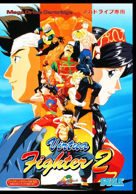 Virtua Fighter 2 wallpapers, Video Game, HQ Virtua Fighter 2