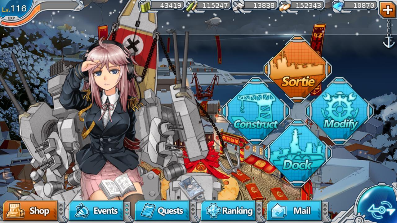 1280x720 > Warship Girls Wallpapers
