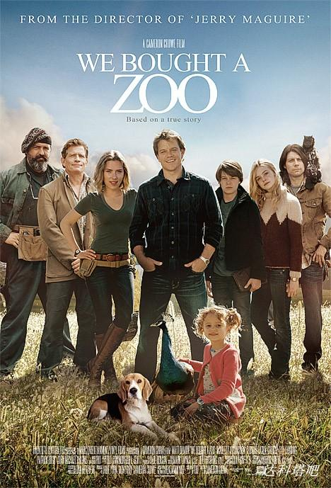 HD Quality Wallpaper | Collection: Movie, 468x689 We Bought A Zoo