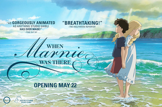 High Resolution Wallpaper | When Marnie Was There 559x371 px
