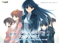 White Album 2 Backgrounds, Compatible - PC, Mobile, Gadgets| 250x184 px