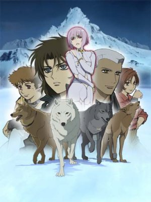 HD Quality Wallpaper | Collection: Anime, 300x401 Wolf's Rain