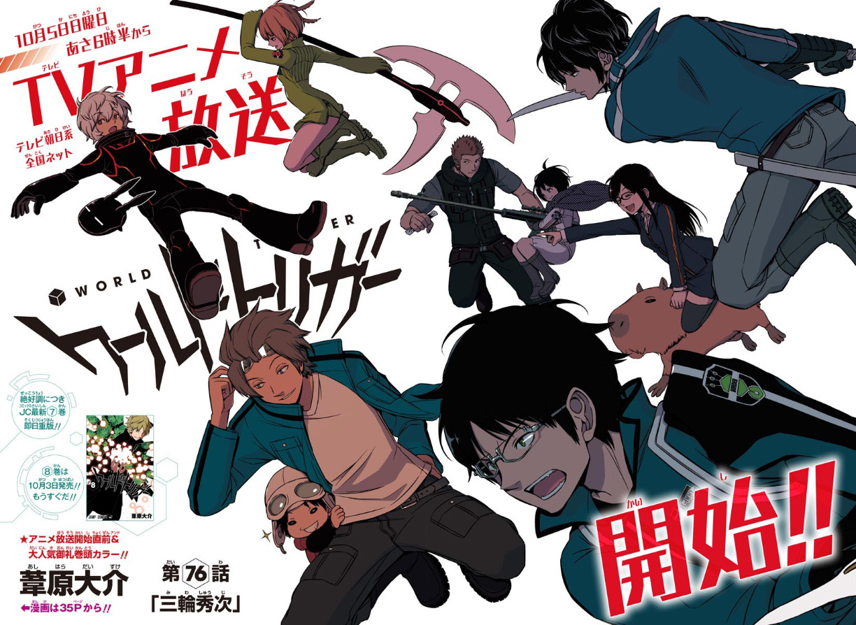 Nice wallpapers World Trigger 1224x894px