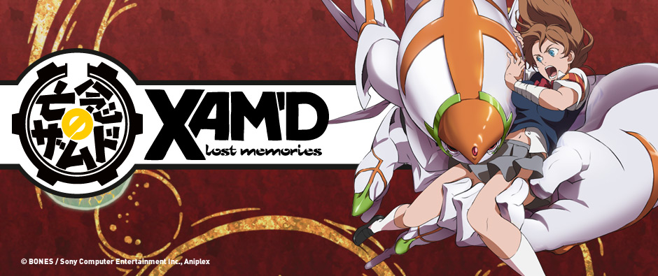 Xam'd:lost Memories Backgrounds on Wallpapers Vista