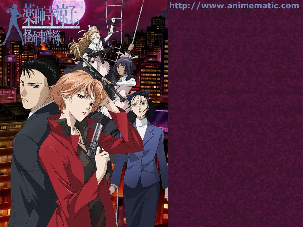 Yakushiji Ryouko No Kaiki Jikenbo High Quality Background on Wallpapers Vista