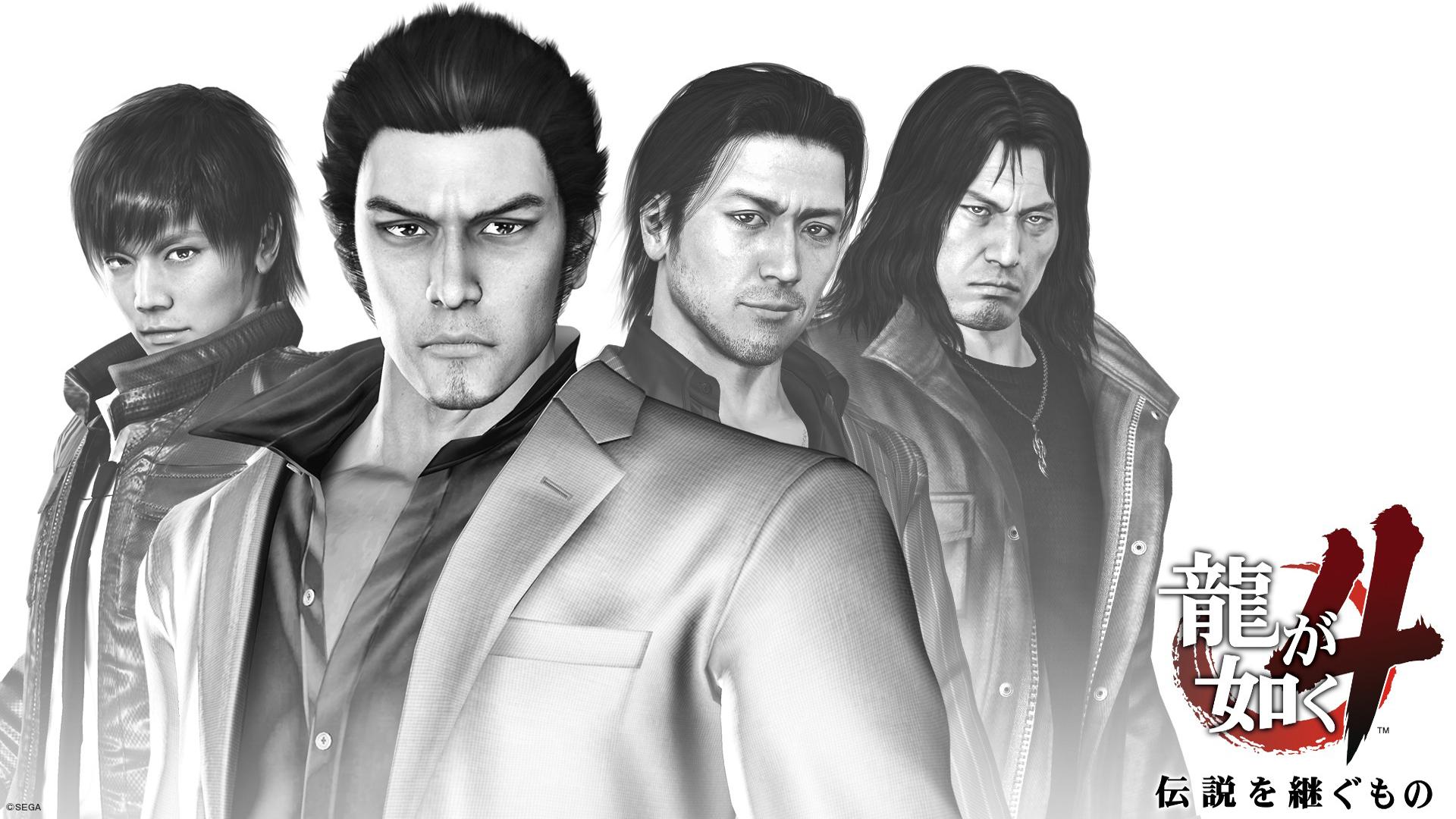 Yakuza 4 Wallpapers Video Game Hq Yakuza 4 Pictures 4k Wallpapers 2019