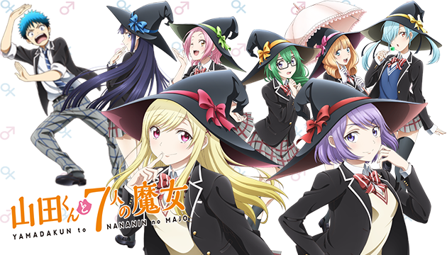 Yamada-kun And The Seven Witches Backgrounds, Compatible - PC, Mobile, Gadgets| 630x360 px