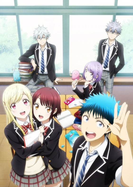 Yamada-kun And The Seven Witches Pics, Anime Collection