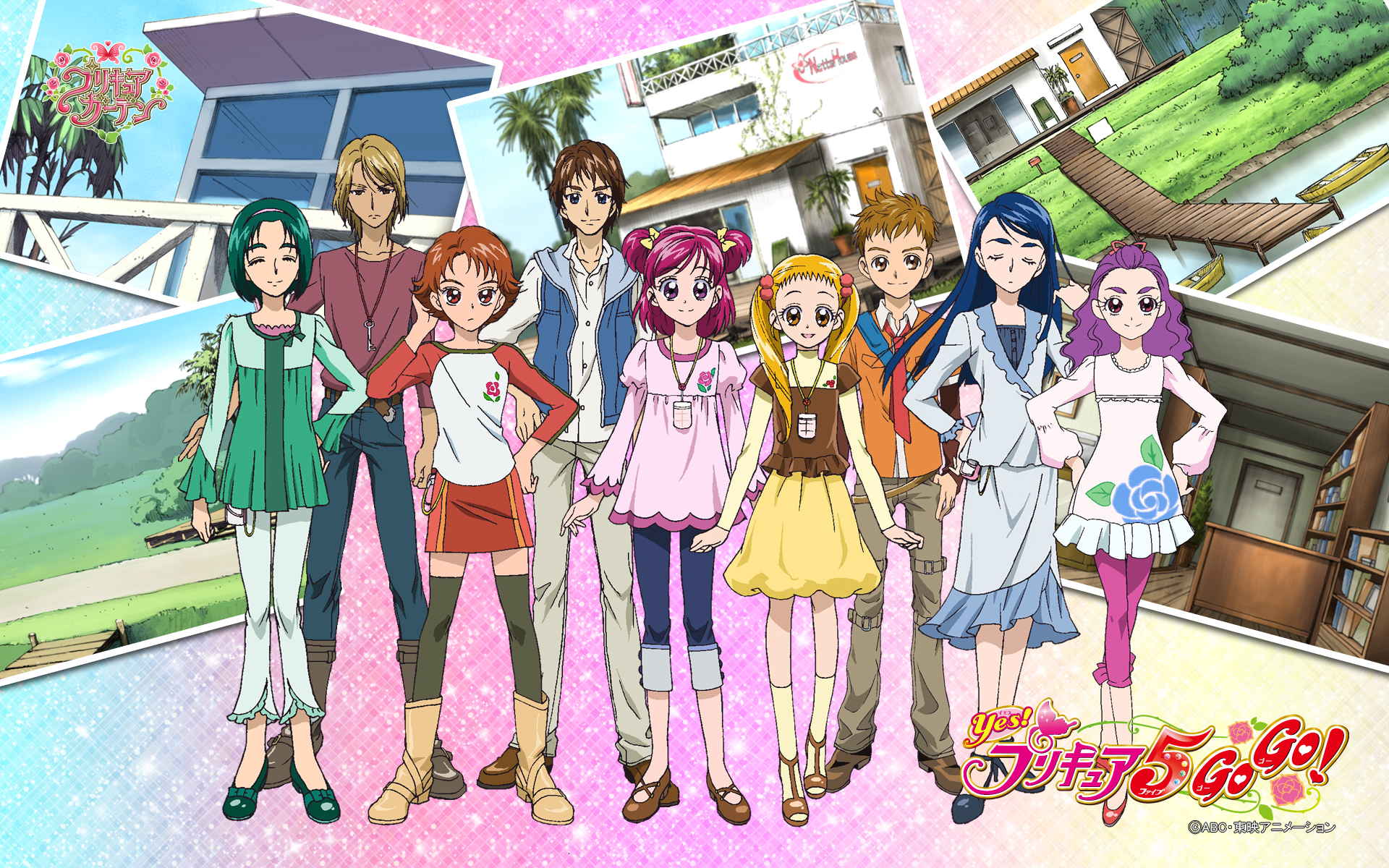 Yes! Pretty Cure 5 High Quality Background on Wallpapers Vista