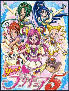 Yes! Pretty Cure 5 Backgrounds, Compatible - PC, Mobile, Gadgets| 230x303 px