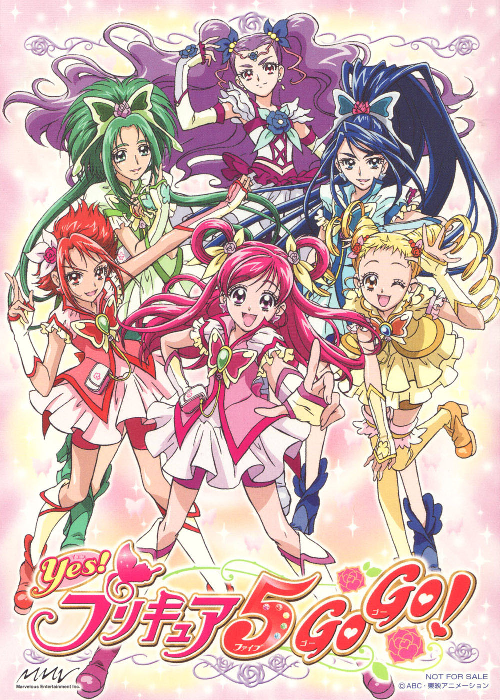 Yes! Pretty Cure 5 Backgrounds, Compatible - PC, Mobile, Gadgets| 1000x1400 px