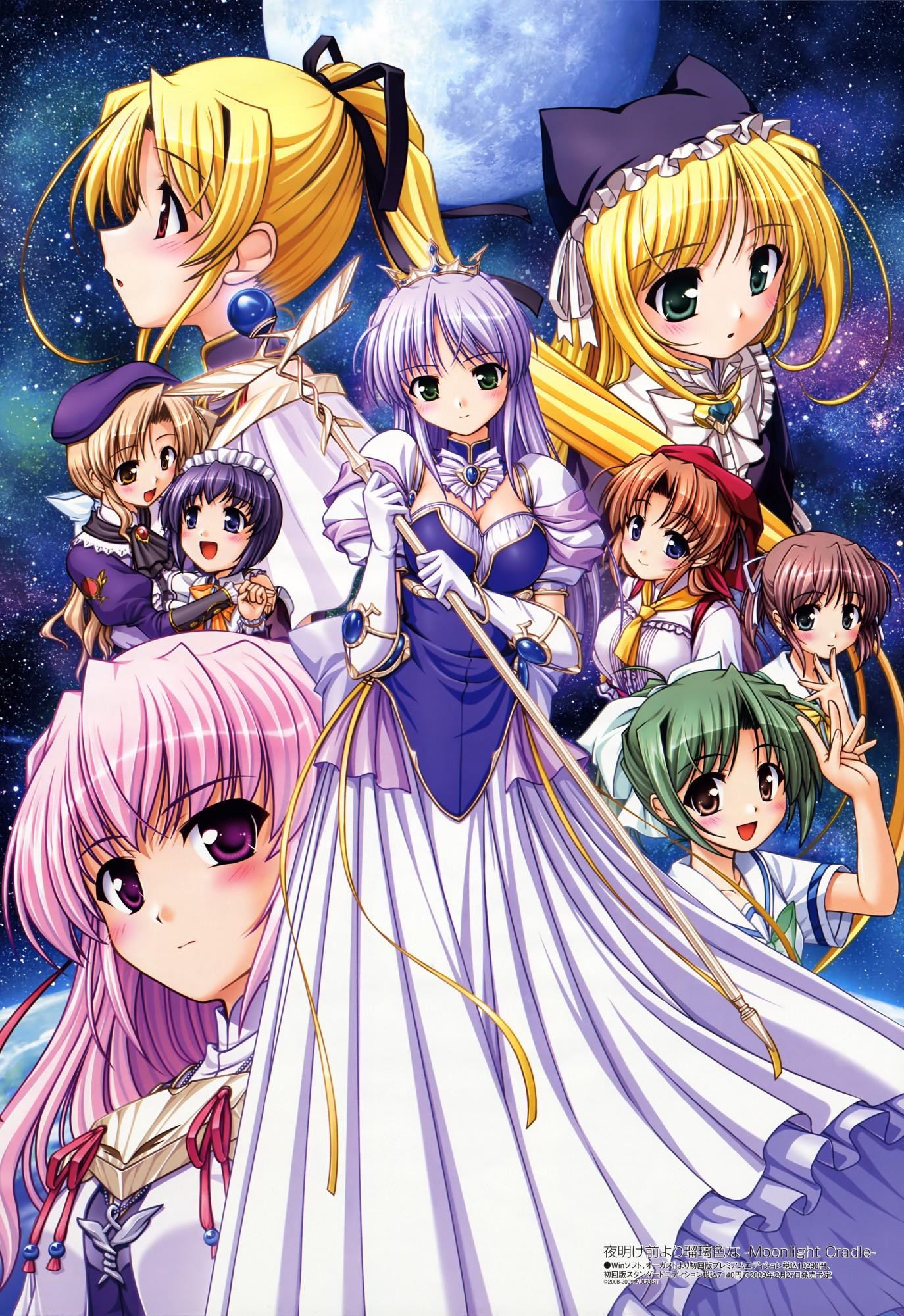 HD Quality Wallpaper | Collection: Anime, 1374x2000 Yoake Mae Yori Ruriiro Na
