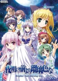 HD Quality Wallpaper | Collection: Anime, 200x276 Yoake Mae Yori Ruriiro Na