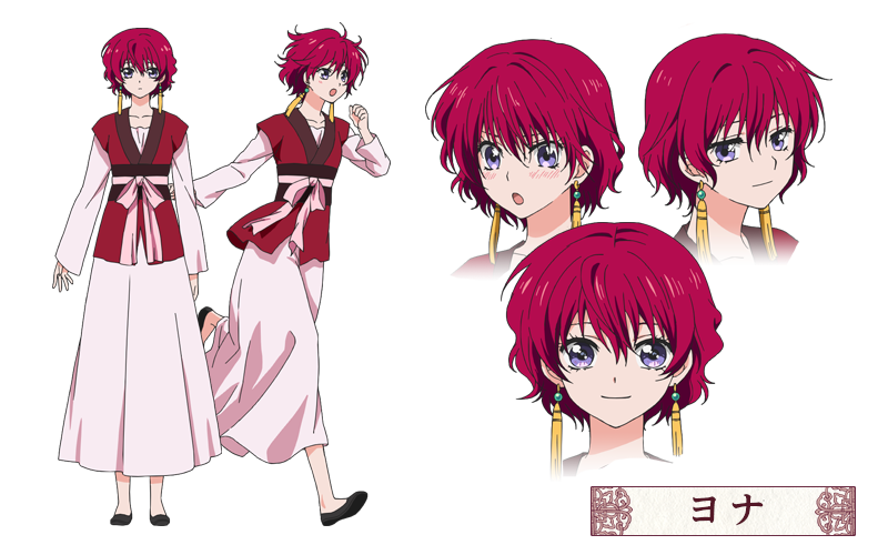 Yona Of The Dawn Backgrounds on Wallpapers Vista