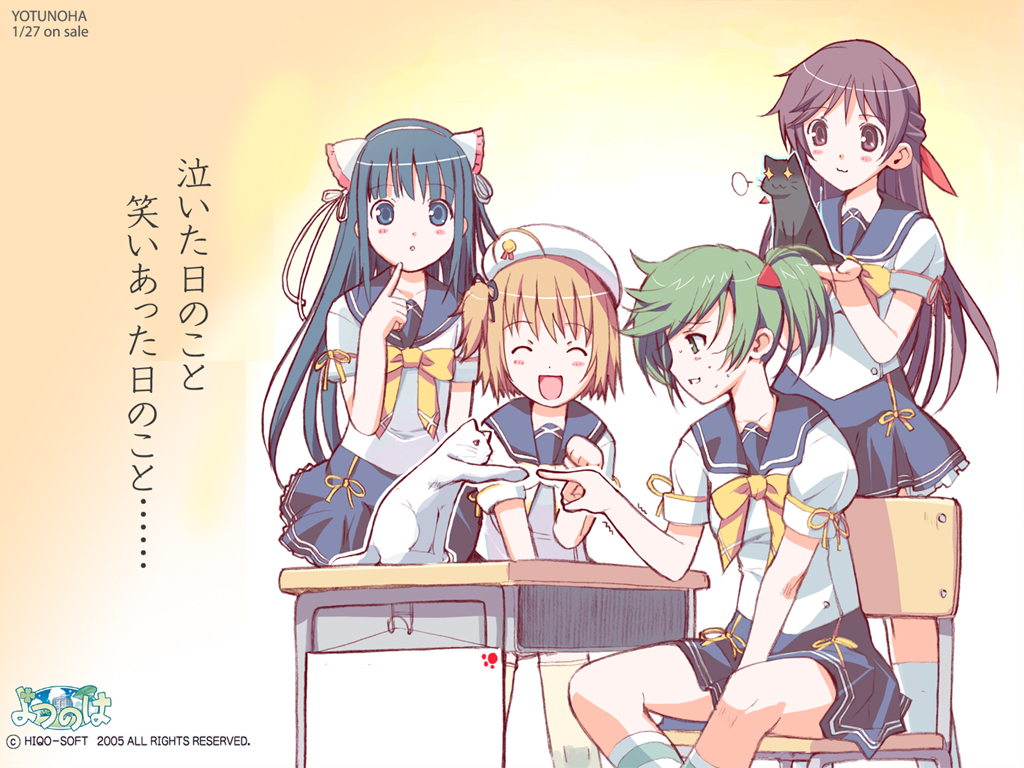 HD Quality Wallpaper   Collection: Anime, 1024x768 Yotsunoha