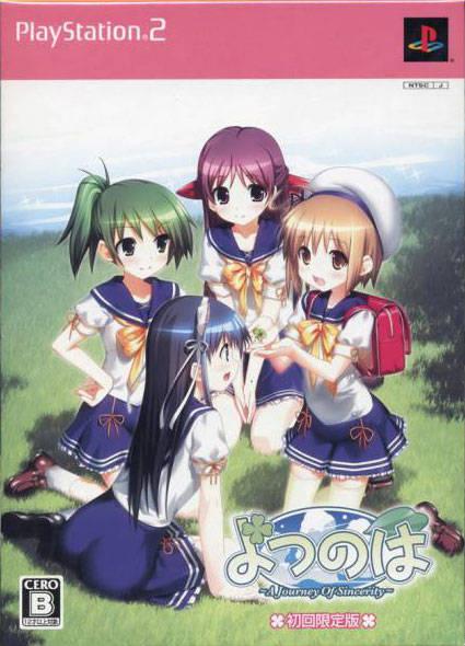 HD Quality Wallpaper   Collection: Anime, 425x590 Yotsunoha